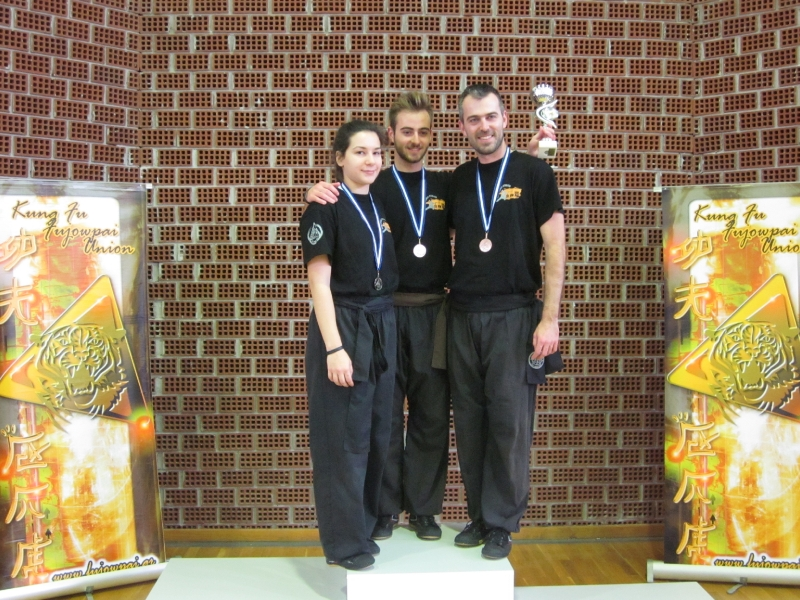 Martial Arts School - Fu Jow Pai Kung Fu - 4th Panhellenic Fu Jow Pai Cup results
