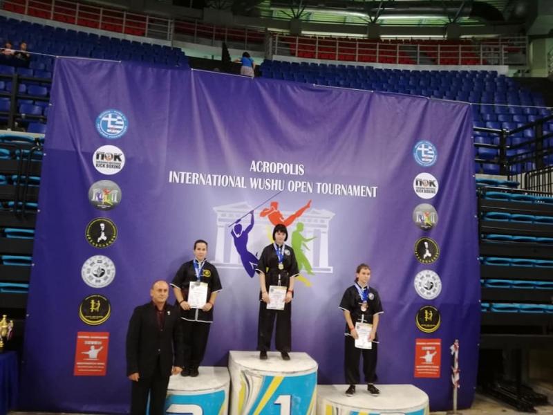 1st Acropolis International Wushu Open Tournament_2