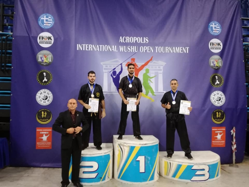 1st acropolis international wushu open tournament 3 20181120 2041209378