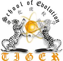 School of Evolution Tiger